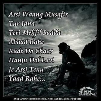 punjabi sad comment wallpaper harpreet hm sahnewal meri zindgi tera