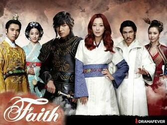 FREE Korean Drama iPhone Desktop Wallpapers FAITH ANSWER ME 1997