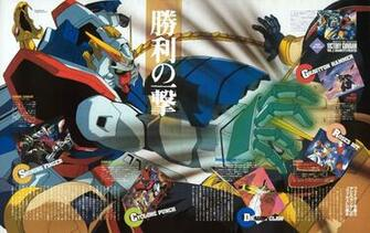 G Gundam Wallpapers