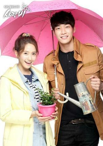 Wallpaper Love Rain Korean Drama