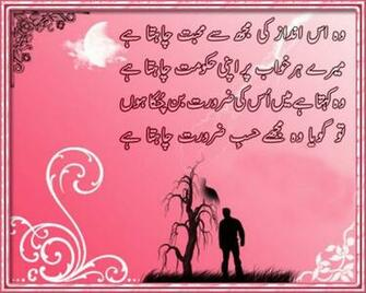 Poetry Wallpaper Sad Poetry Shayari Images Poetry Pic Images Poetry
