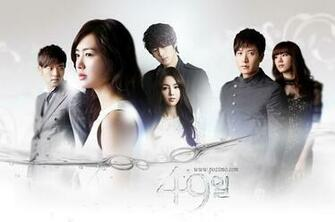 korean drama synopsis 49 days 49 days korean drama 49 days wallpaper