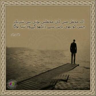 Sad poems wallpaper sad poems sad wallpaper sad poem pictures sad