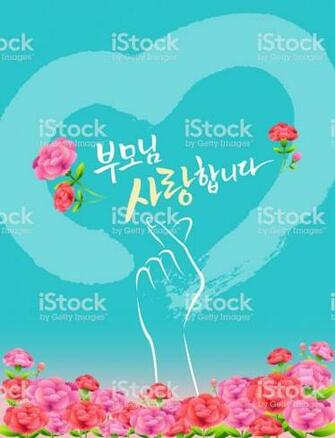 Parents Day Carnation Flowers Background And Finger Hearts Parents