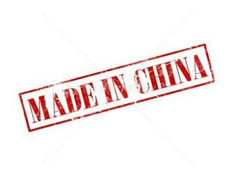 Made in China Backgroundsycom