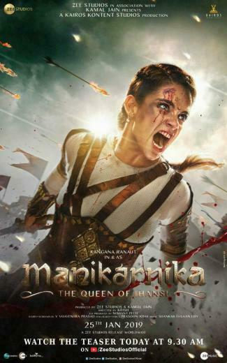 Manikarnika The Queen of Jhansi 2019   Photo Gallery   IMDb