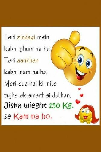 Description Send The HD Funny Joke on Shadi Whatsapp Wallpaper