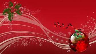 Red Christmas Screensavers 8401 1920 x 1080