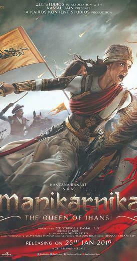 Manikarnika The Queen of Jhansi 2019   Photo Gallery   IMDb