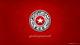 ESS Old Logo   Red Background polygones Nejma HD Wallpapers