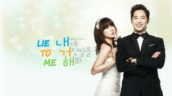 Lie to me   Korean Dramas Wallpaper 32442404