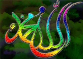 Free Download Allah Muhammad Name Wallpaper 2015 Wallpaper