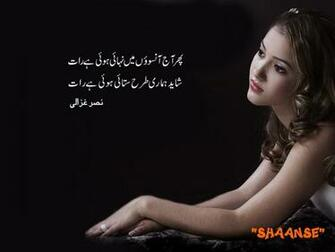 Top 50 Beautiful Urdu Poetry Wallpapers Collection Shayari Urdu
