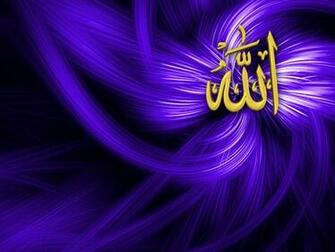Allah Colorful Wallpapers 3D 13 Festivals And Events