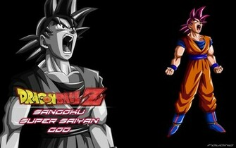 Wallpaper Dragon ball z Sangoku super saiyan god by fouding on