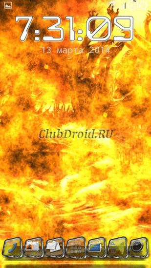 Flames HD Pro Live Wallpaper