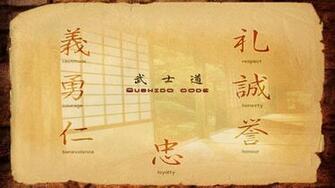 Bushido Code HD by Lumir79