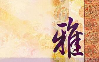 Chinese style 6 Art Wallpapers   download wallpapers