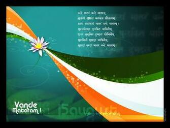 15 August 2013 Independence Day Wallpaper India