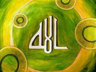 islamic hd wallpapers 1080p islamic hd wallpapers 1080p islamic hd