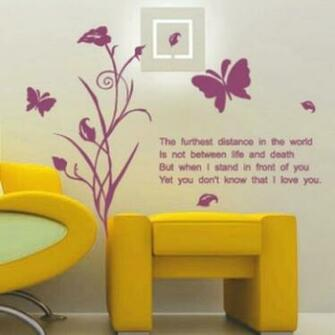 Vinyl Removable Plants Wall Quotes Wallpaper Wall Stickers Decals The