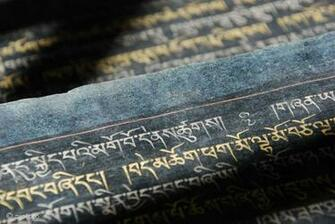 Tibetan Buddhist Wallpapers