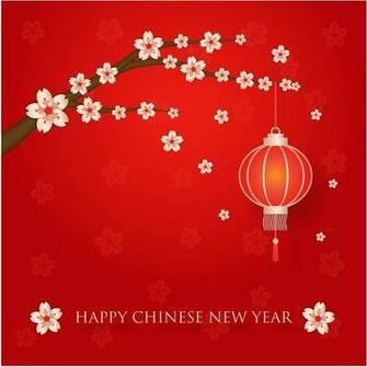 free vector Happy Chinese New Year 2017 Beautiful Red