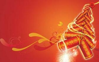 Chinese New Year 2016 Wallpapers Best Wallpapers