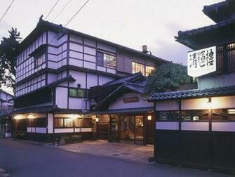 Book Seikiro Ryokan Historical Museum Hotel in Miyazu Japan