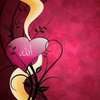 iPad 2 Islamic Wallpaper 2   Islamic Apps