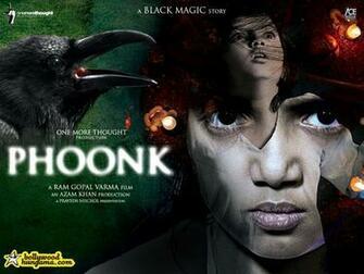 Maa Ka Doodh Latest Bollywood Movie Wallpapers Online Part 2