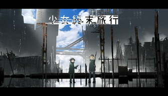 32 Girls Last Tour HD Wallpapers Background Images   Wallpaper