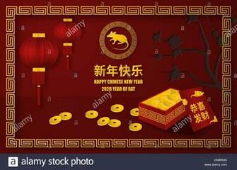 Happy Chinese New Year 2020 background in paper cut style Year of
