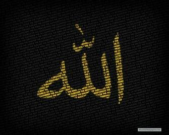 islamic hd wallpapers islamic hd wallpapers 1080p mosthdwallpapers com