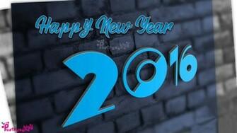 2016 Happy New Year 2016 HD Wallpaperjpg