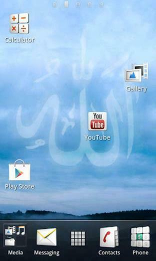 Download Allah Live Wallpaper app apps for Android phone