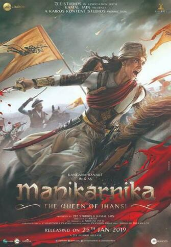Manikarnika   The Queen of Jhansi Photos HD Images Pictures