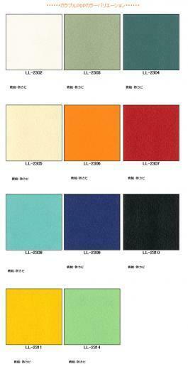 diy peel off tear tear resistant paper how to remove wallpaper glue