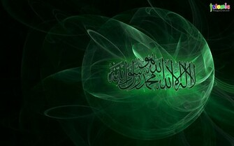 Best Islamic Hd Wallpapers for Windows Islamic Wallpapers