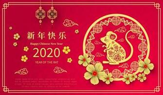 CNY 2020 Wallpapers