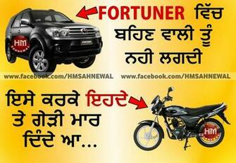 Fortuner platina Punjabi Wallpaper Funny Picture Image Desi Flickr
