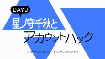 Chiaki Hoshinomori and Account Hack Gamers Wiki FANDOM