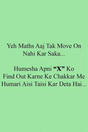 Send The HD Funny Joke About Math Whatsapp Wallpaper