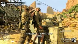 Sniper Elite Wallpapers 87 images