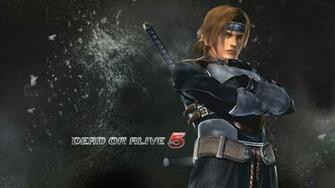 Just Walls DOA 5 Wallpaper
