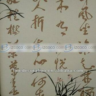 chinese character wallpaper traditional chinese wallpaper Price USD