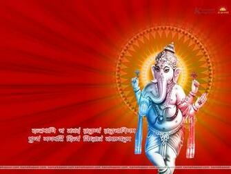 Ganesh Wallpaper blog God Ganesha Wallpapers