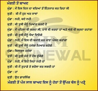 Very Funny jokes In Punjabi Funny Punjabi Jokes Images Status Pictures