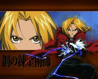fma edward elric wallpaper by JarshaNighhow