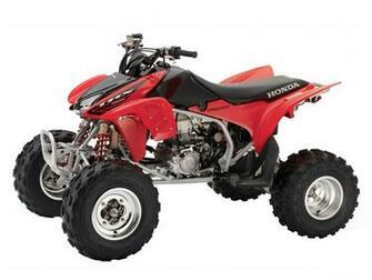 2005 HONDA TRX400R ATV wallpaper